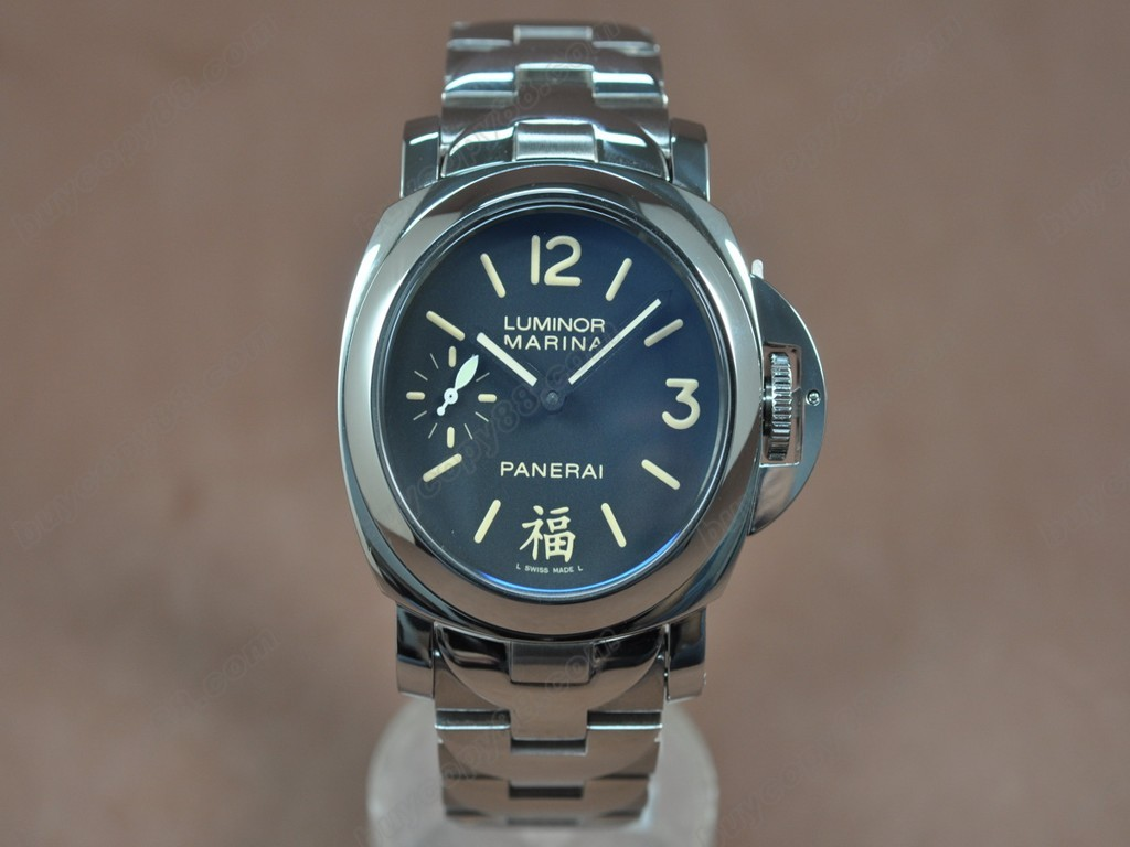 沛納海【男性用】 Luminor Marina 44mm SS/SS Black dial A-6497 手上鏈搭載